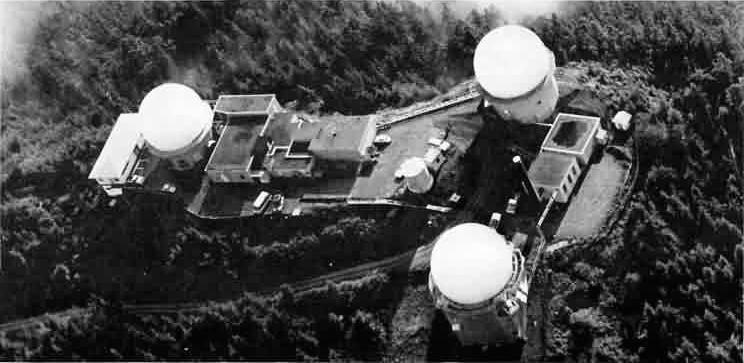 Makah air force station